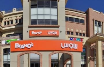 Beano's