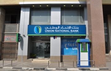 Union National Bank