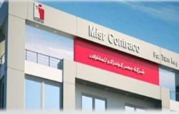Misr Contraco