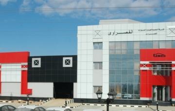 ElKAssrawy automtive adminstration building