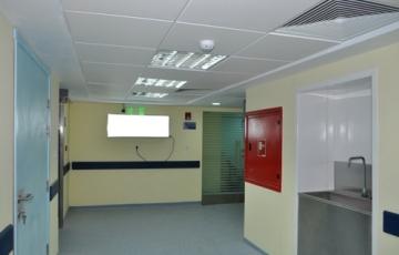 Abul Rish Hospital